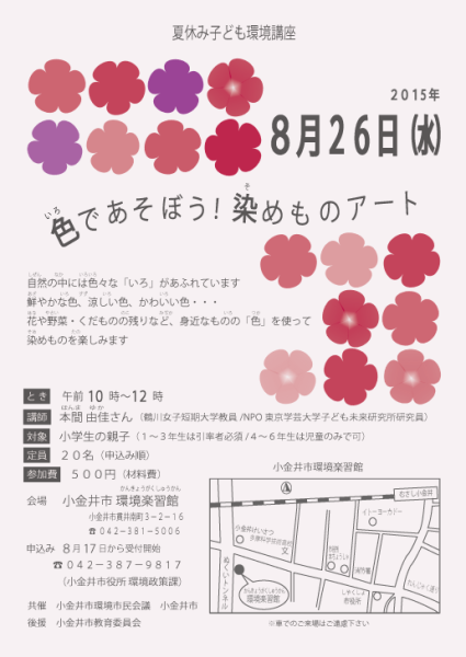 20150826some